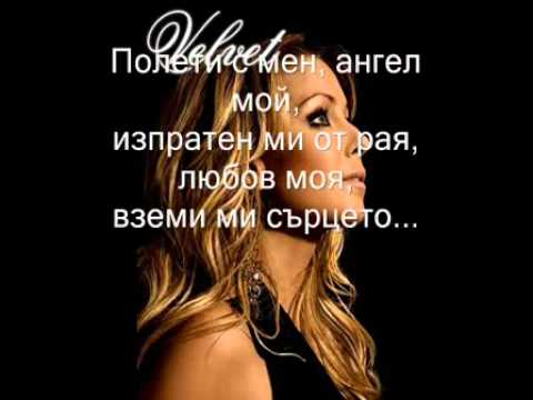 Velvet - Mi Amore
