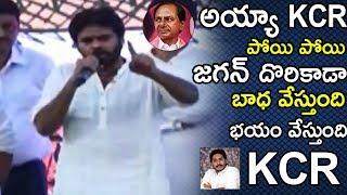 Pawan Kalyan about KCR at JanaSena Party Public Meet at Tenali   Life Andhra Tv