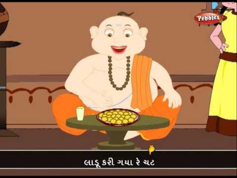 Gujarati Rhymes For Kids   08 Ladoo Bhatt   Gujarati Rhymes Children video