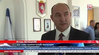 В Бахчисарае избран новый глава администрации города