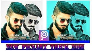 New Picsart Awesome Trick Editing Turtiol 2018