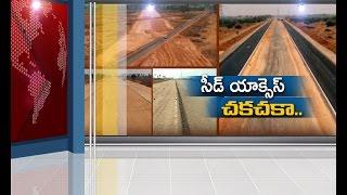 Amaravati Seed Access Road | Govt Speedup Construction Works | A Report