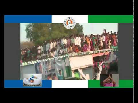 Ysr Congress  Songs Album 5.mp4 video