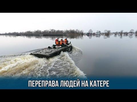 Переправа людей на катере в Житковичском районе