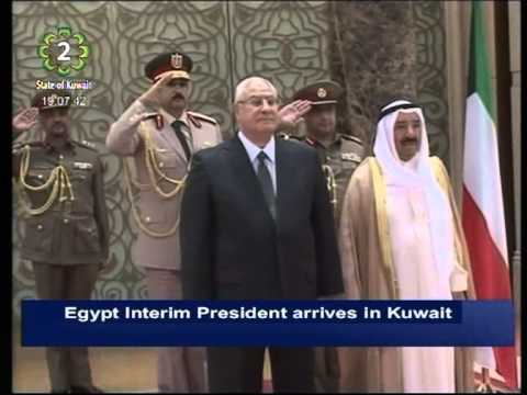 Egypt's Interim President Adly Mansour arrives in Kuwait an an official visit