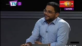 Face the Nation TV1 15th July 2019