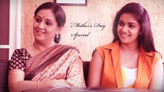 Yesteryear Actress Menaka and her Daughter Keerthi Suresh