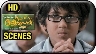 Philips and The Monkey Pen - Philips and the Monkey Pen Malayalam Movie | Master Sanoop Santhosh | Fails in Maths Exam | 1080P HD