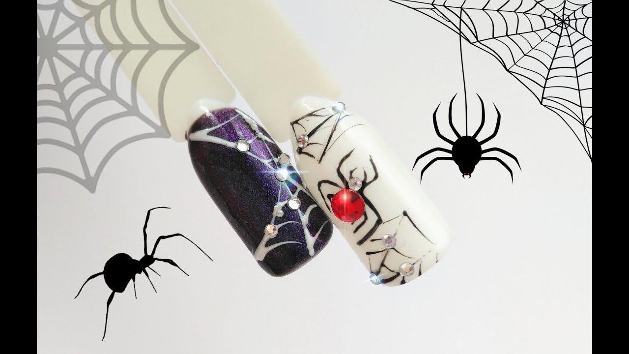 Паучки паутинка на ногтях