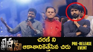 Chiranjeevi about Ram Charan at Khaidi No 150 Movie Pre Release Function