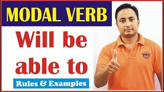 Will be able to (सकेगा, पायेगा) | Modal Helping Verb in English Grammar