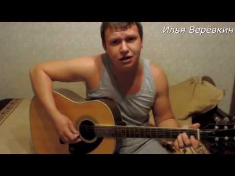 Скачать песню под гитару грустные