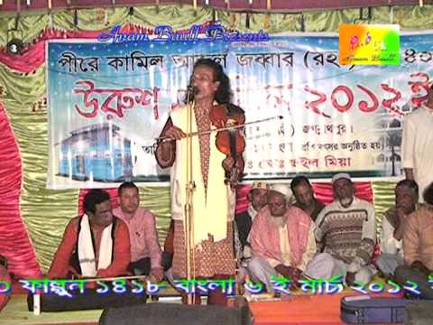 -anambaul- Jobbar Shah Worus.2012.part-1. Bangla Baul Song Kala Miah. Romesh Takur.baul.shahjahan. video