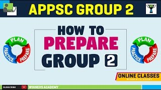 APPSC GROUP 2 - HOW TO PREPARE FOR PRELIMS (SCREENING TEST 2018)