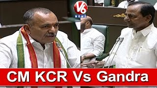 CM KCR Vs Gandra Venkata Ramana Reddy Over Governor Speech | TS Assembly Sessions