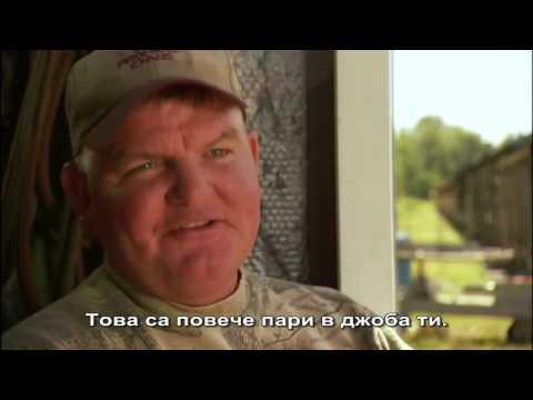 Храна ООД - Food, Inc. (2008) - филм за отровите в храната ни днес