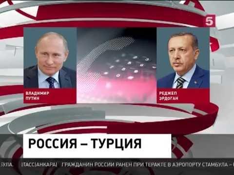 Чем ответит россия турции