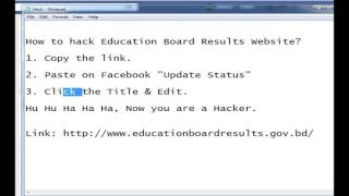 How to hack Education Board Results Website? Bangladesh