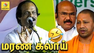 Leoni Funny Speech About D.Jayakumar and BJP Leaders