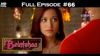 Beintehaa - Full Episode 66 - With English Subtitles
