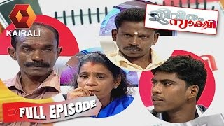 Jeevitham Sakshi 17 10 2014 Full Episode