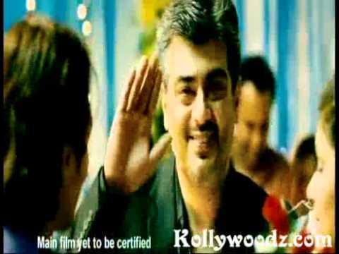 Mankatha Tamil Movie Trailer Part 2 video