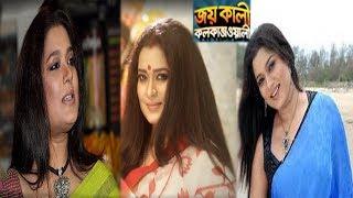 অনন্যা চ্যাটার্জী অজানা কিছু তর্থ্য Star Jalsha Serial Joy Kali Kalkattawali Actress Ananya Chatterj