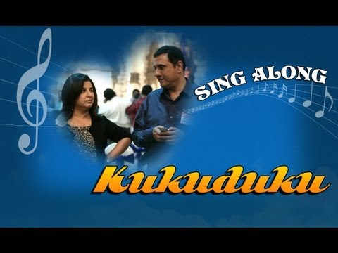 Kukuduku - Full Song With Lyrics - Shirin Farhad Ki Toh Nikal Padi