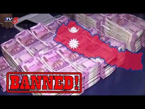 Currency Ban: Indian Currency Above Rs 100 Banned in Nepal | TV5 News
