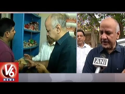 Manish Sisodia Conducts Surprise Inspection On Govt School In Delhi | V6 News