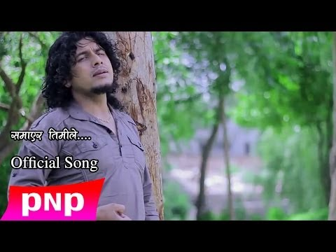 Samayara Timile | Pramod Kharel | New Release Nepali Song 2013 video