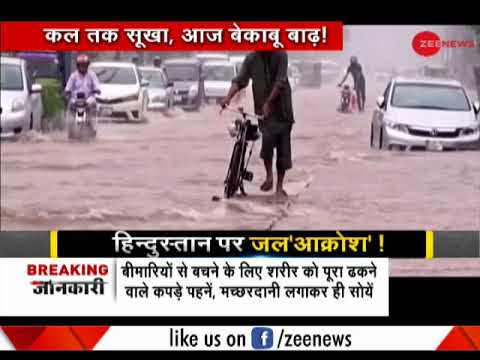 Flood like condition after rains create havoc in many parts of India