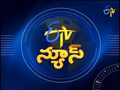 7 AM ETV Telugu News | 15th February 2018