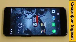 """Обзор смартфона Gigaset. """"Фишки"""", инновации? / от Арстайл /"""