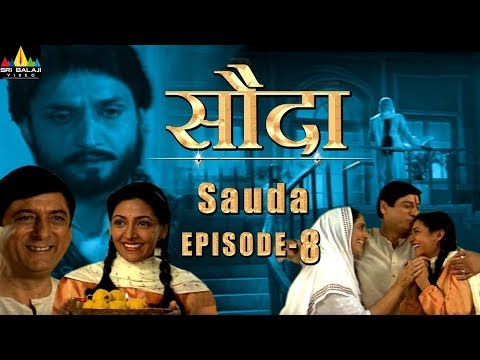 Sauda Indian TV Hindi Serial Episode - 8 | Sri Balaji Video
