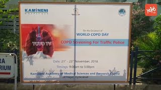 Kamineni Hospitals COPD Screening For Telangana Traffic Police | Mahesh M Bhagawat