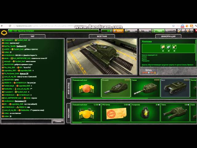 Video как взломать аккаунт в танках онлайн без читов vzlom.akk.tankionlin..