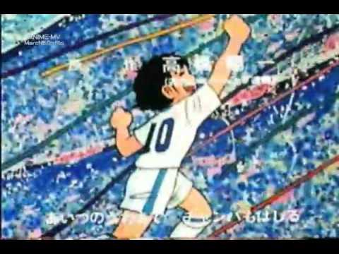 足球小将   Raod To 1990電視版OP