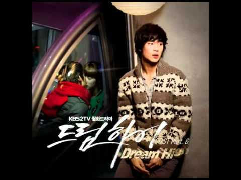 Don't Go Dream High Ost Part 6 - 2pm Junsu. Lim Jung Hee.mp4 video