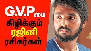 G.V.Prakash cornered by Rajini Fans in Vijay Super star Issue