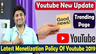 Youtube New Update | Latest Monetization Policy Of Youtube 2019 | Youtube Trending Page