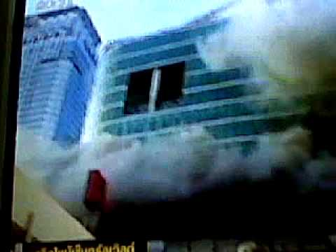 central world fire attake (thailand bangkok)