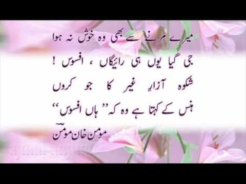 30 BEST URDU GHAZALS