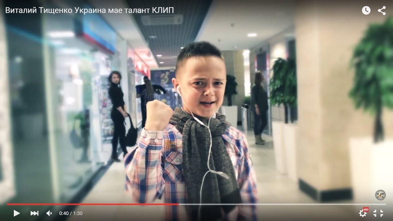 Украина мае талант 5 фотография