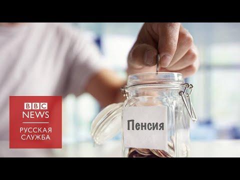 Пенсионная реформа: о чем молчат единоросы?