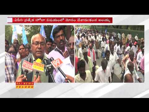 Kancha Ilaiah Comments on BJP & PM Narendra Modi || Tirupati || Raj News
