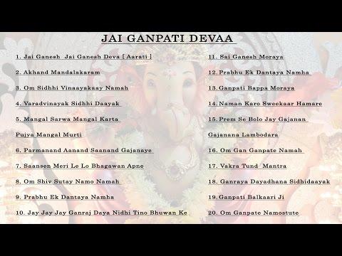 Jai Ganesh Deva Aarti - Jai Ganesh Deva - Ganpati Bappa Morya Re Morya ( Full Song ) video