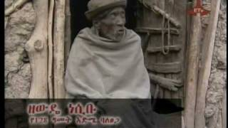 Zewde Nesibu - The story of an Ethiopian old man : part 5 of 6 - ኢትዮጵያዊ የ128 የድመ ባለፀጋ ታሪከ: ክፍል 5/6