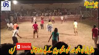 Suleman Cheema Best shooting Volleyball Match 2019 | New volleyball Match 2019 | Akhtar Vs Noori 2nd