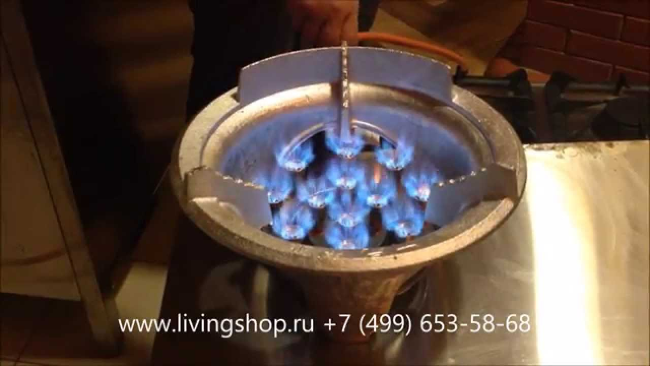 Газовая горелка для вок своими руками